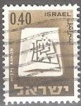 Sellos del Mundo : Asia : Israel : Las armas de la ciudad de Mizpe Ramon.