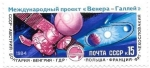 Stamps : Europe : Russia :  espacio
