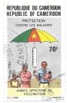 Sellos del Mundo : Africa : Camerún : vacunación