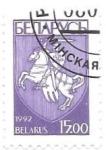 sellos de Europa - Bielorrusia -  básica