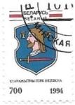 sellos de Europa - Bielorrusia -  escudos