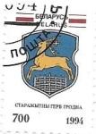 Sellos del Mundo : Europa : Bielorrusia : escudos
