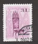 Stamps : Europe : Hungary :  Silla decorada