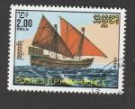 Stamps : Asia : Cambodia :  Junco
