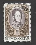 Stamps : Europe : Russia :  Simón Bolivar