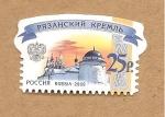 de Europa - Rusia -  RESERVADO MANUEL BRIONES