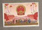 Sellos de Asia - China -  Conmemoración revolución