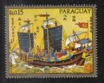 Sellos del Mundo : America : Paraguay : Pinturas de viejos buques de guerra, Nagasaki