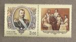 Stamps Russia -  Zar Nicolás II y familia