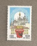 Sellos de Europa - Rusia -  850 Aniv. Ciudad de Vologda