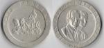 monedas de Europa - España -  200 pesetas