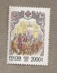 Stamps Russia -  Historia de Rusia, planificación nueva capital