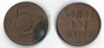 monedas del Mundo : Europa : Suecia :  5 öre