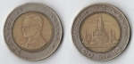 monedas del Mundo : Asia : Tailandia :  10 baht