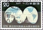 Stamps : Asia : Japan :  Scott#1181 intercambio 0,20 usd 20 y. 1974