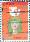 Stamps : Asia : Japan :  Scott#1215 intercambio 0,20 usd 20 y. 1975