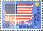 Stamps : Asia : Japan :  Scott#1233 intercambio 0,20 usd 20 y. 1975