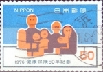 Stamps : Asia : Japan :  Scott#1270 intercambio 0,20 usd 50 y. 1976