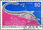 Stamps : Asia : Japan :  Scott#1315 dmg4 intercambio 0,20 usd 50 y. 1977