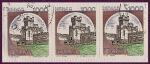 Stamps Italy -  Castillo de Montagnana - Padua