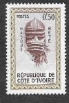 Stamps Ivory Coast -  171 - Máscara