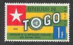 Stamps : Africa : Togo :  388 - Admisión de la Rep. de Tologase en al ONU