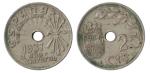 monedas del Mundo : Europa : España :  25 cts