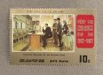 Stamps North Korea -  Profundo afecto por la clase trabajadora