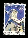 Sellos de Asia - Japón -  ILUSTRACION