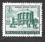 Stamps Hungary -  1056C - Obras Ópticas Húngaras. Kiskunfélegyháza