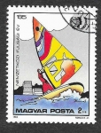 Stamps : Europe : Hungary :  2920 - Año Internacional de la Juventud