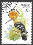 Stamps : Europe : Hungary :  3227 - Abubilla
