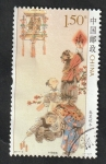 Stamps : Asia : China :  5420 - Invierno