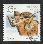Stamps : Europe : Russia :  7368 - Carnero, Ovis ammon