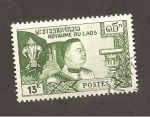 Sellos del Mundo : Asia : Laos : INTERCAMBIO