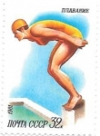 Stamps : Europe : Russia :  deportes