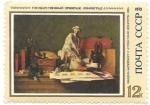 Stamps : Europe : Russia :  PINTURA