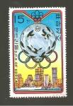 Sellos del Mundo : Asia : Corea_del_norte : INTERCAMBIO