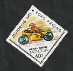 Stamps : Asia : Mongolia :  1100 - Motociclismo