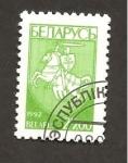 Sellos del Mundo : Europa : Bielorrusia : INTERCAMBIO