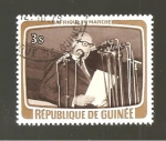 Stamps : Africa : Guinea :  INTERCAMBIO