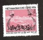 Sellos del Mundo : Asia : Vietnam : INTERCAMBIO