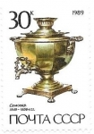 Stamps : Europe : Russia :  Samovars