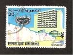 Sellos del Mundo : Africa : Túnez : INTERCAMBIO
