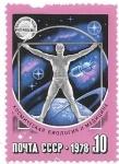 Sellos de Europa - Rusia -  cosmonautica