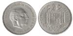 monedas del Mundo : Europa : España :  5 pesetas