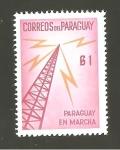 Sellos del Mundo : America : Paraguay : INTERCAMBIO