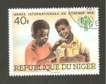 Sellos del Mundo : Africa : Níger : ILUSTRACION