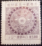 Stamps Asia - Japan -  JAPÓN-1925-Grullas.