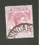 Sellos del Mundo : Asia : Malasia : INTERCAMBIO